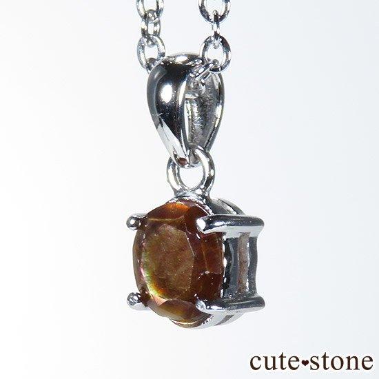 天川村レインボーガーネットのペンダントトップ No.2の写真1 cute stone