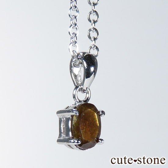 天川村レインボーガーネットのペンダントトップ No.1の写真1 cute stone