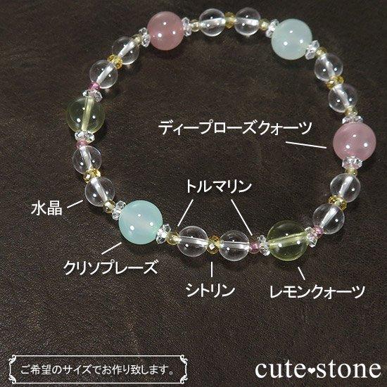 【FLOWER】 クリソプレーズ レモンクォーツ ディープローズクォーツ トルマリン シトリンのブレスレットの写真8 cute stone