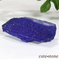 アフガニスタン産 ラピスラズリの原石(ラフ) 30.5gの画像