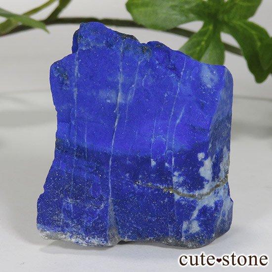 アフガニスタン産 ラピスラズリの原石(ラフ) 37g