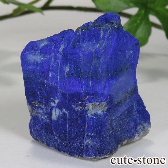 アフガニスタン産 ラピスラズリの原石(ラフ) 37gの写真0 cute stone