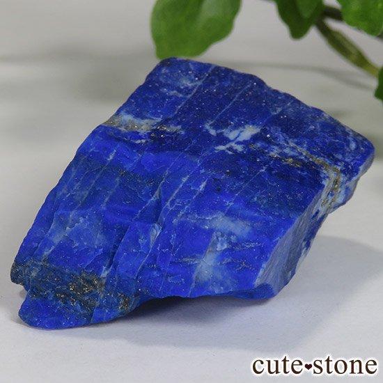 アフガニスタン産 ラピスラズリの原石(ラフ) 37gの写真2 cute stone