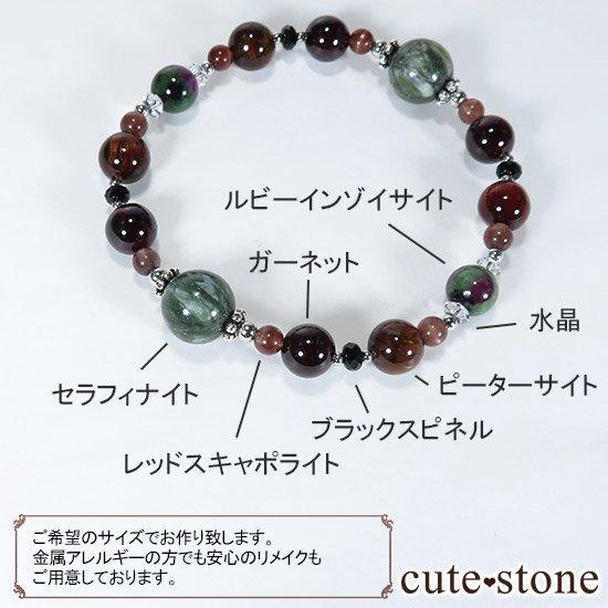 【京美人】 セラフィナイト ルビーインゾイサイト ピーターサイト ガーネット レッドスキャポライト ブラックスピネルのブレスレットの写真7 cute stone