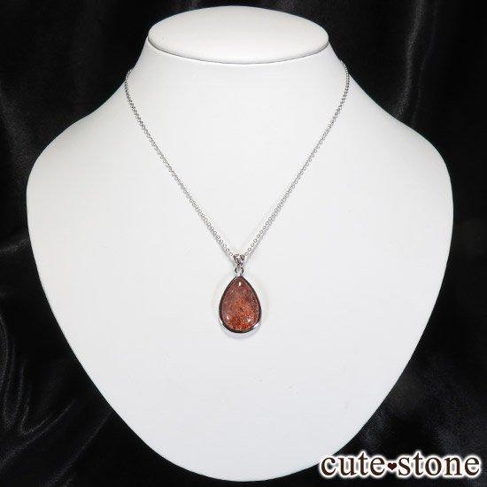 ファイアークォーツ(レピドクロサイトインクォーツ)のペンダントトップの写真3 cute stone