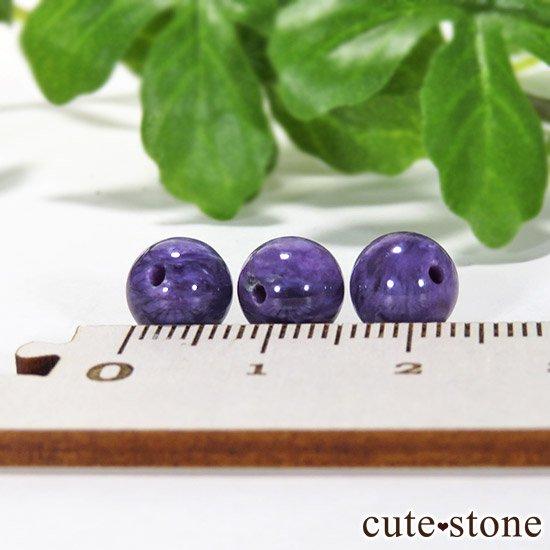 【粒売り】 チャロアイト AAAA 8mmの写真1 cute stone