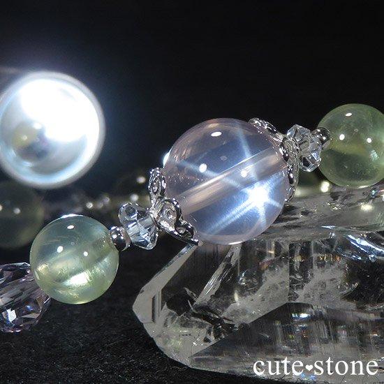 【FLOWER】 スターローズクォーツ プレナイト レモンクォーツ ローズアメジストのブレスレットの写真0 cute stone