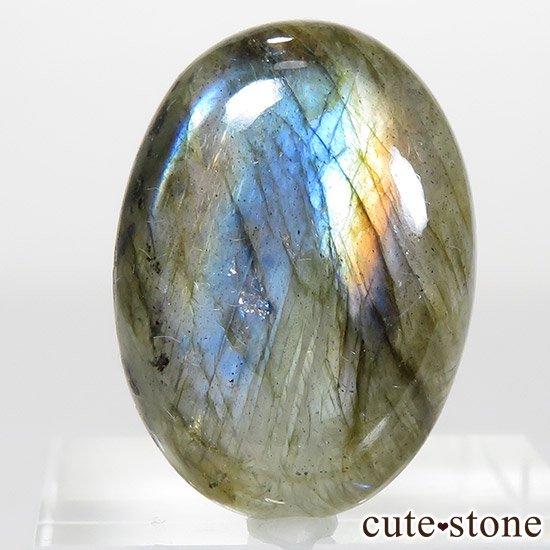 マダガスカル産ラブラドライト ルース Kの写真0 cute stone