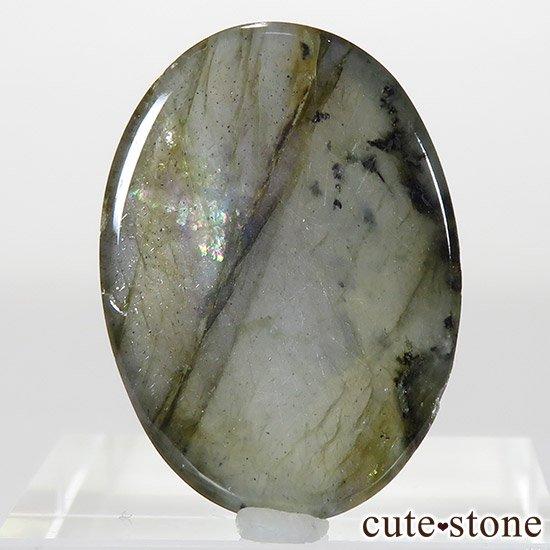 マダガスカル産ラブラドライト ルース Kの写真1 cute stone