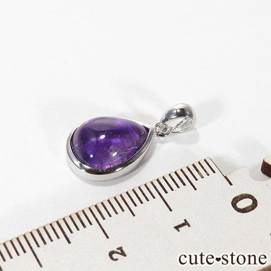 バイカラーアメジストのペンダントトップ No.4の写真1 cute stone