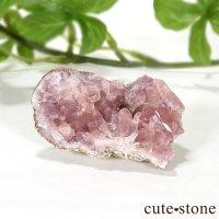 アルゼンチン産 ピンクアメジストの原石(クラスター)15.8gの画像