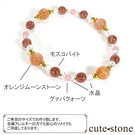 【Total Lunar Eclipse】 オレンジムーンストーン モスコバイト グァバクォーツのブレスレットの写真5 cute stone