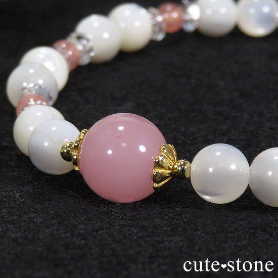 【cute princess】 グァバクォーツ インカローズ マザーオブパールのブレスレットの写真4 cute stone