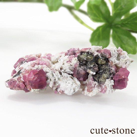 ラズベリーガーネット(灰礬柘榴石)の原石(鉱物標本)25.4g