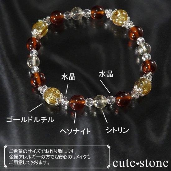 【Twilight】 ゴールドルチル ヘソナイト シトリンのブレスレットの写真6 cute stone