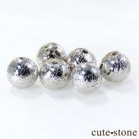 【粒売り・特価品】 ムオニナルスタ隕石(アイアンメテオライト) 6mmの画像