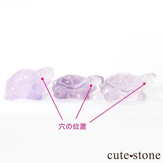 【3個セット】 アメジストの亀さんビーズの写真2 cute stone