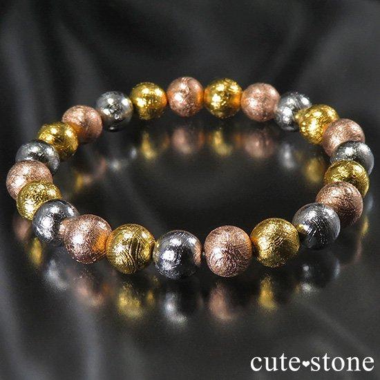 【1/2売り対象】 ムオニナルスタ隕石 ミックスカラーのシンプルブレスレット 8mmの写真4 cute stone