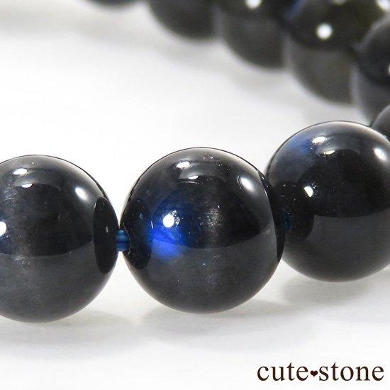 【1/2売り対象】 ブラックラブラドライトキャッツアイのシンプルブレスレット 8.5mmの写真1 cute stone