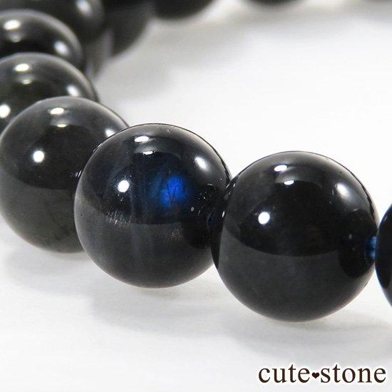 【1/2売り対象】 ブラックラブラドライトキャッツアイのシンプルブレスレット 8.5mmの写真2 cute stone