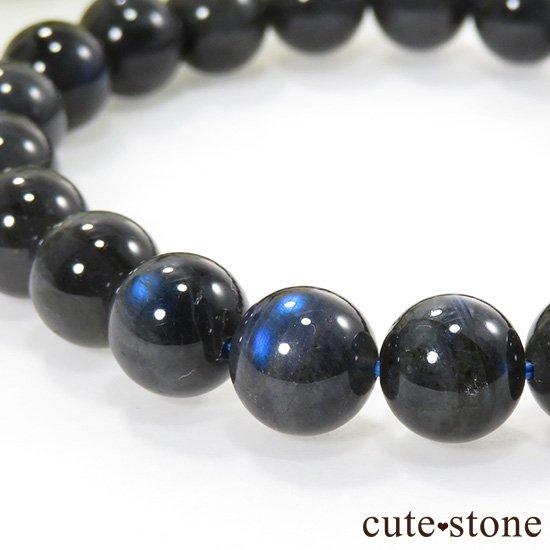 【1/2売り対象】 ブラックラブラドライトキャッツアイのシンプルブレスレット 9.5mmの写真1 cute stone