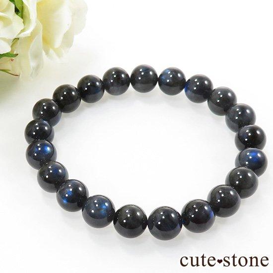 【1/2売り対象】 ブラックラブラドライトキャッツアイのシンプルブレスレット 9.5mmの写真4 cute stone