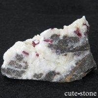 辰砂(シンシャ)シナバーの母岩付き原石 52gの画像