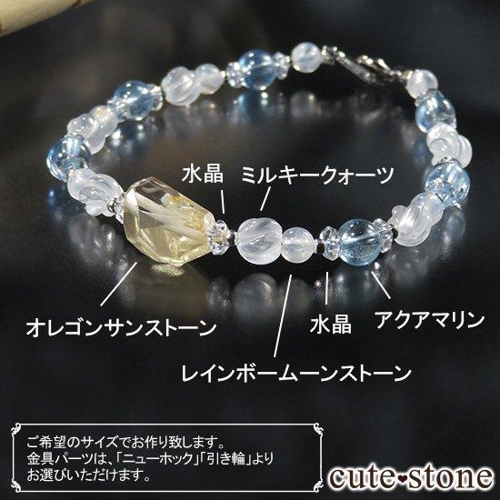 【Alice】オレゴンサンストーン アクアマリン ミルキークォーツ レインボームーンストーン 水晶のブレスレットの写真6 cute stone