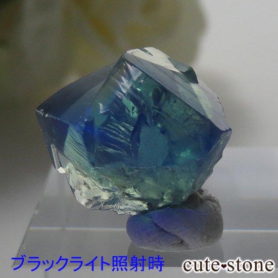 イングランド ロジャリー鉱山産 蛍光フローライトの結晶(原石)4.2gの写真0 cute stone