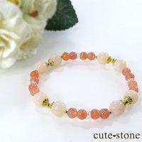 【Sweet Love】 オレンジピンクオパール アプリコットアゲートのブレスレットの画像