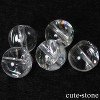 【粒売り】 アイリスクォーツ(虹入り水晶) AAA ラウンド 10mmの画像