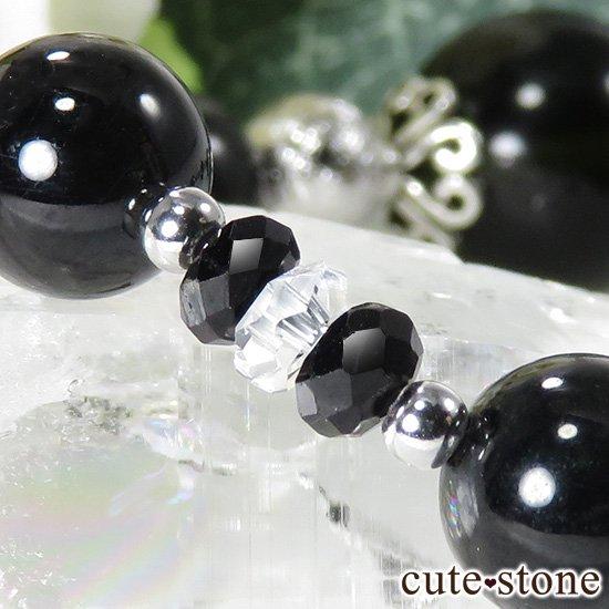 【Cosmo bracelet】 モルダバイト ヘマタイトインクォーツ ブラックスターダイオプサイト ムオニナルスタのブレスレットの写真6 cute stone