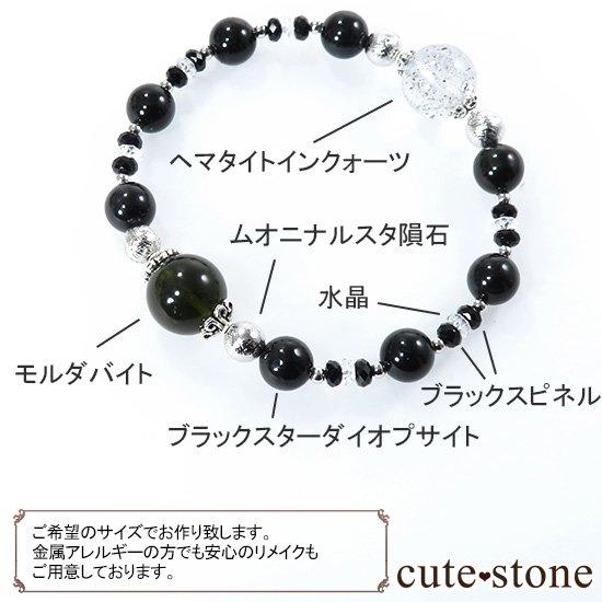 【Cosmo bracelet】 モルダバイト ヘマタイトインクォーツ ブラックスターダイオプサイト ムオニナルスタのブレスレットの写真7 cute stone