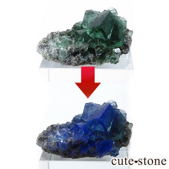 蛍光鉱物の鑑賞に!おすすめの可視光が少ないLEDブラックライト(UV365nm 3W)の写真5 cute stone