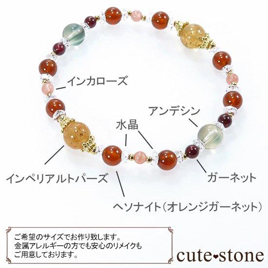 【Autumn Festa】 インペリアルトパーズ アンデシン インカローズ ヘソナイト ガーネットのブレスレットの写真7 cute stone