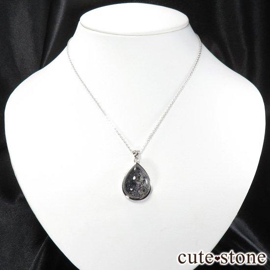 【希少】 ヘマタイトインクォーツのドロップ型ペンダントトップの写真3 cute stone