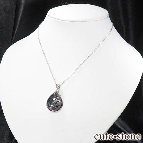 【希少】 ヘマタイトインクォーツのドロップ型ペンダントトップの写真4 cute stone