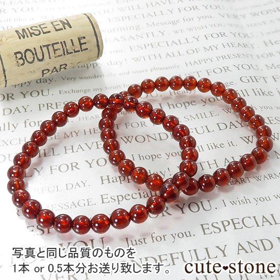 【1/2売り対象】ヘソナイト(オレンジガーネット) AAA のシンプルブレスレット 5.5mmの写真2 cute stone