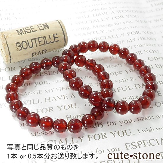 【1/2売り対象】ヘソナイト(オレンジガーネット) AAA のシンプルブレスレット 8mmの写真2 cute stone