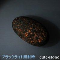 今話題の石!ミシガン州産 ユーパーライトの原石 31gの画像