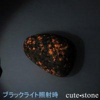 今話題の石!ミシガン州産 ユーパーライトの原石 19gの画像
