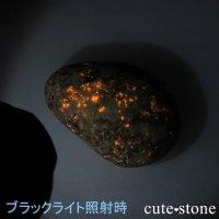 今話題の石!ミシガン州産 ユーパーライトの原石 20gの画像