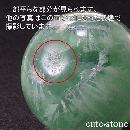 フェザーインフローライト(エンジェルフェザー)の丸玉 45mmの写真4 cute stone