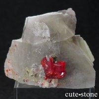 リアルガー (鶏冠石)の母岩付き結晶(原石)の画像