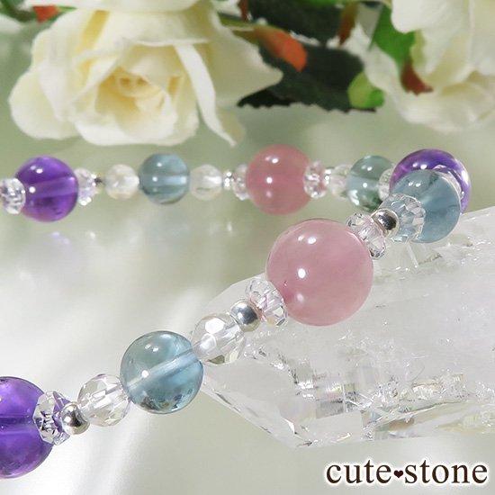 【FLOWER】ディープローズクォーツ アメジスト ブルーフローライトのブレスレットの写真2 cute stone