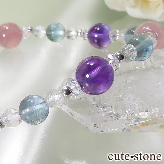 【FLOWER】ディープローズクォーツ アメジスト ブルーフローライトのブレスレットの写真3 cute stone