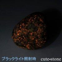 今話題の石!ミシガン州産 ユーパーライトの原石 33gの画像