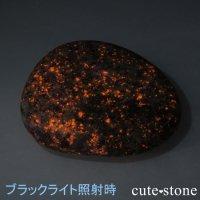 今話題の石!ミシガン州産 ユーパーライトの原石 27.8gの画像