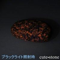 今話題の石!ミシガン州産 ユーパーライトの原石 18.5gの画像