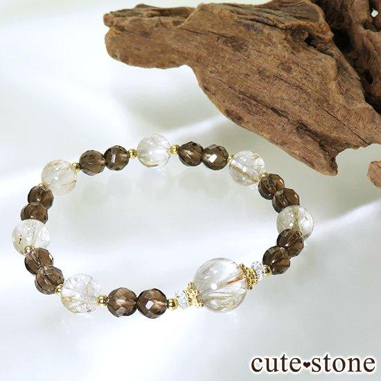【アンティーク浪漫】 エピドートインクォーツ スモーキークォーツのブレスレットの写真0 cute stone